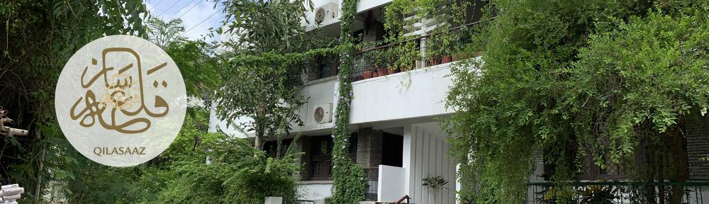 Qilasaaz Suites